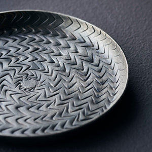 Brushed Black Metal Tray