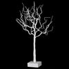 Twisted Willow Lit Tree | Design Vintage