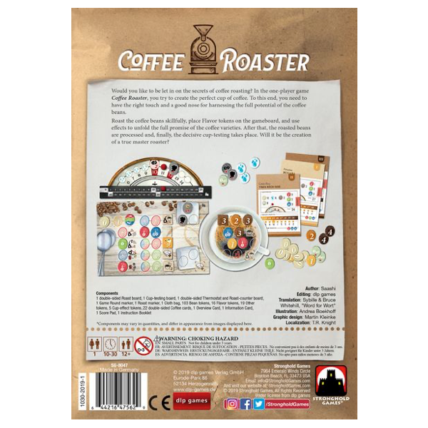 Coffee Roaster - cafe2d6