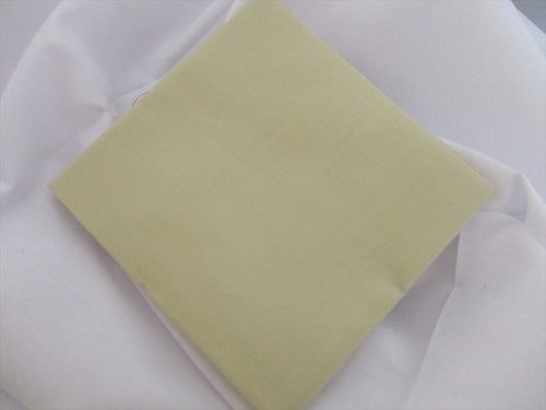 Plain Beige Poly Cotton
