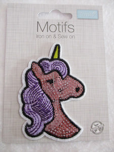 Sequin Unicorn Iron On or Sew on Embroidered Fabric Motif 8cm x 6cm