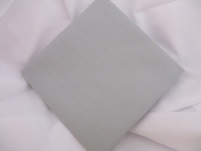 Plain Silver Grey Poly Cotton