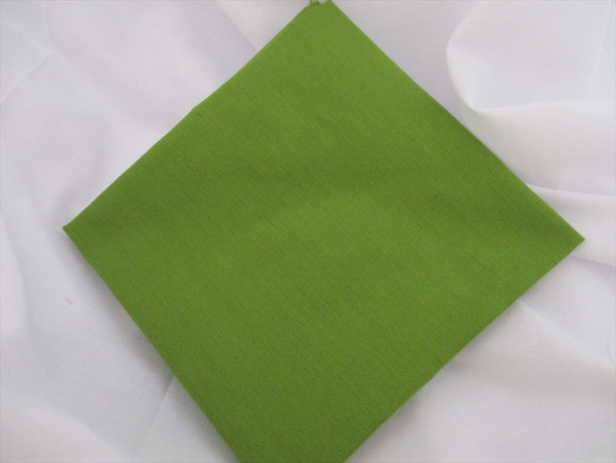 Plain Vintage Green Poly Cotton