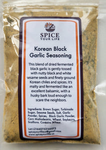 Korean Black Garlic Seasoning 1/2 cup (soft pack)