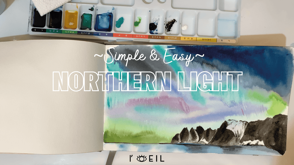 Simple Aurora Nortern Light Sky Watercolor Painting Tutorial | L'oeil