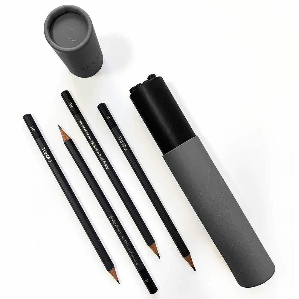 The Eye Graphite Sketching Pencil Set - Dark Grey (Personalized)