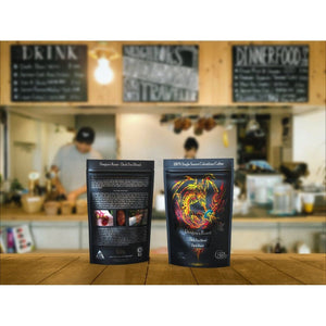 Geek Grind - Dragon's Roast - Dark Roast Coffee - 12 oz or 5lb - Whole Bean