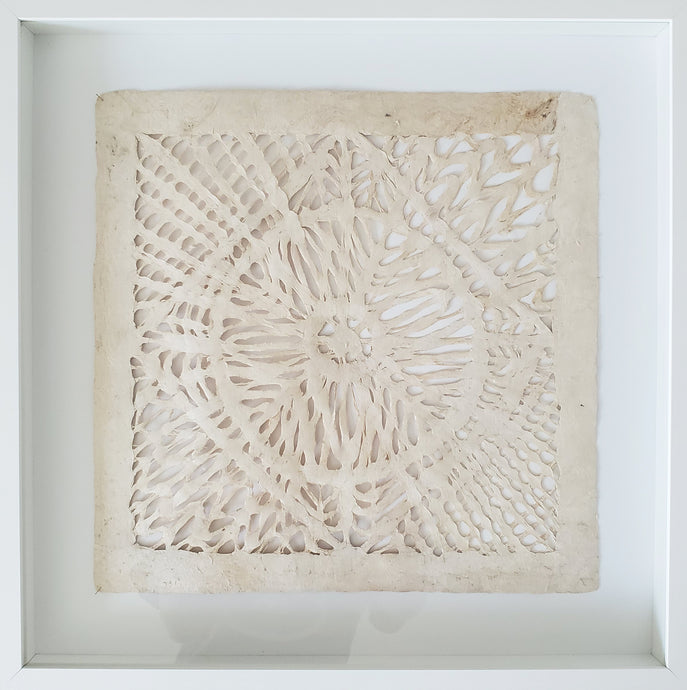 Framed Mexican Amate or HandCrafted Bark Paper A