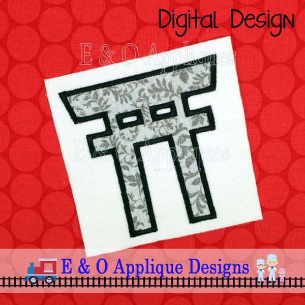 Japanese Torii Gate Applique Design