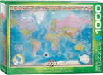 "Jigsaw Puzzle | ""Map of the World"""