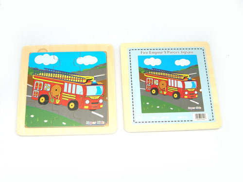 Fire Engine 9PCS Jigsaw Puzzle