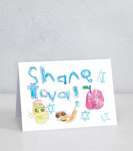 Shana Tova (Designed by patient artist Hailey)