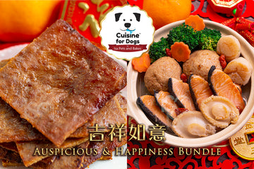 吉祥如意 Auspicious & Happiness Bundle