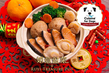 Ruyi Treasure Pot 如意盆菜