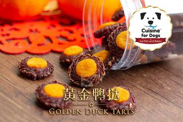 Golden Tarts 黄金挞