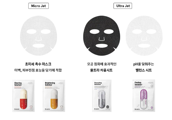 Dr.Jart Mask Collection Combo All Set (11 Pcs) - Beautihara