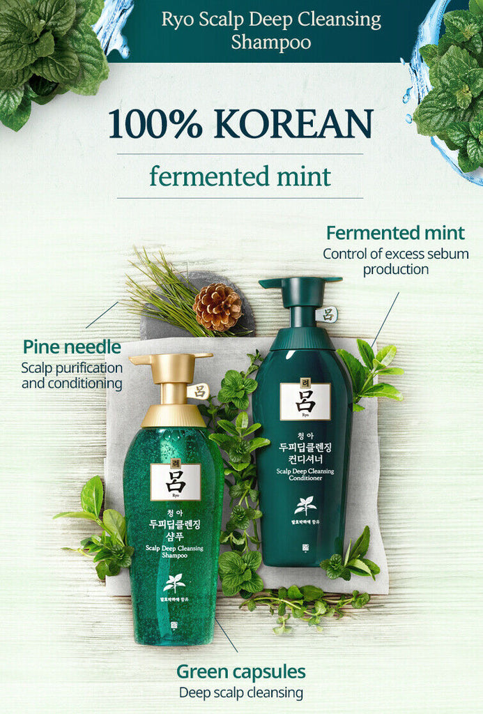 RYO Scalp Deep Cleansing Shampoo - 450ml or Conditioner - 450ml - Beautihara