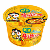 Samyang Spicy Chicken Hot Buldak Cheese Ramen Cup 105g - Beautihara