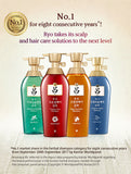 RYO Hambit Damage Care Shampoo - 450ml or Conditioner - 450ml - Beautihara
