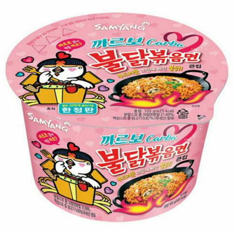 Samyang Spicy Chicken Hot Buldak Carbo Ramen Big Cup - Beautihara