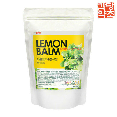 Lemon Balm Extract Powder Natural 100% Health Diet Tea Vitamin C Insomnia 150g - Beautihara