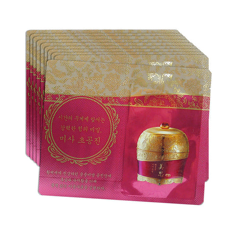 MISSHA Cho Gong Jin Eye Cream Sample (10 pcs) - Beautihara