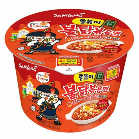 Samyang Jjolbokki Buldak Chicken Flavored Ramen Cup Big Bowl 170g - Beautihara