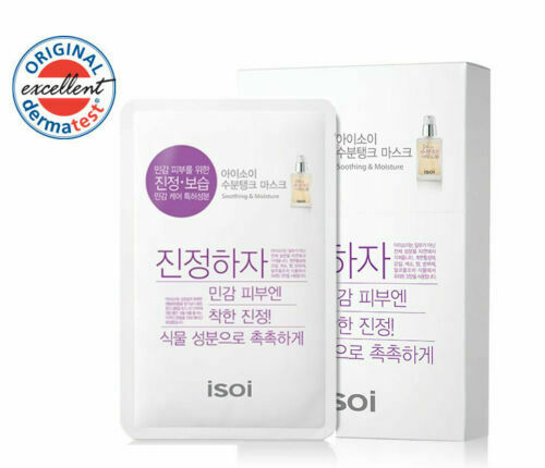 ISOI Soothing and Moisturizing Mask 10Sheet - 20ml - Beautihara