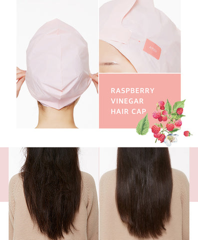 products/A_PIEU_Raspberry_Vinegar_Hair_Cap_35g_2.jpg