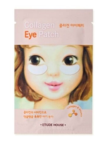 ETUDE HOUSE Collagen Eye Patch 25g - Beautihara
