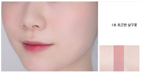 products/Innisfree_My_Palette_My_Blusher_4g_18_Colors_1.JPG