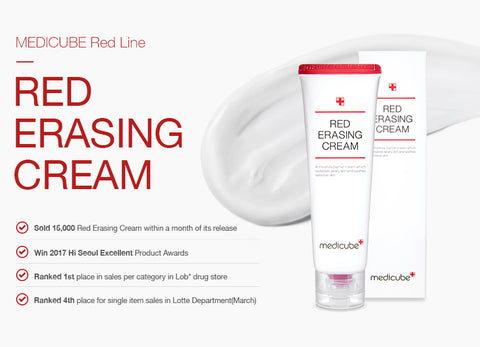 products/Medicube_Red_Erasing_Cream_50ml_2.jpeg
