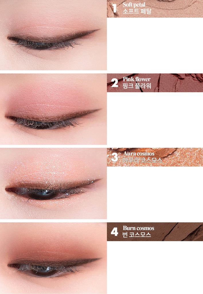 Rom&nd Better Than Eyes [Music Series] 6.5g (3 Color) - Beautihara