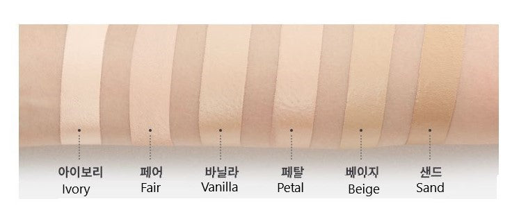 MISSHA Radiance Perfect-Fit Foundation SPF30 PA++ 35ml (6 Colors) - Beautihara
