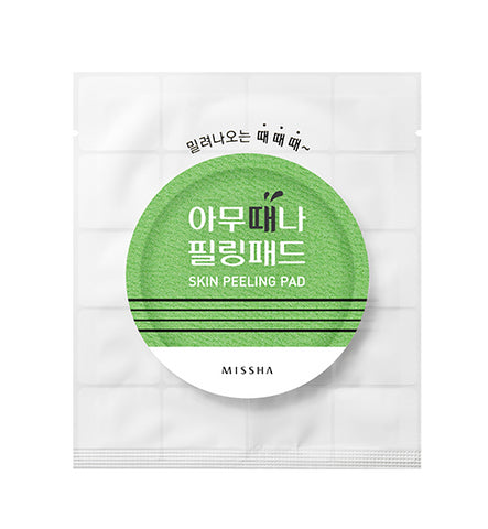 Skin Peeling Pad 7ml (1pcs)