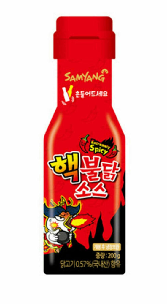 Samyang Extremely Spicy! HACK Bulldark Spicy Chicken Roasted Sauce 200g - Beautihara