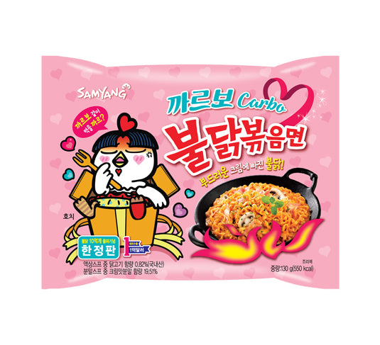 Samyang Spicy Chicken Hot Carbo Buldak Bokkeum Myun 130g - Beautihara