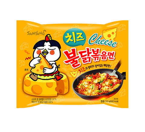 Samyang Spicy Chicken Hot Cheese Buldak Bokkeum Myun 140g - Beautihara