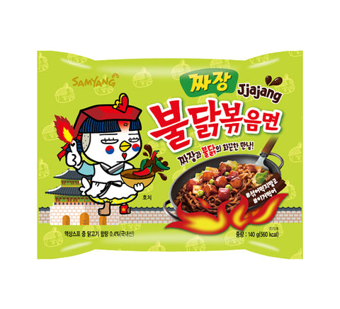 Samyang Spicy Chicken Hot Jjajang Buldak Bokkeum Myun 140g - Beautihara