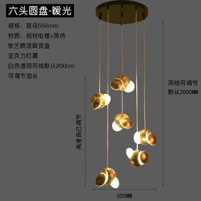 Creative fashion bedroom bedside pendant lamp