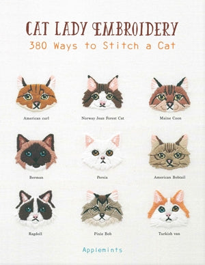 Cat Lady Embroidery