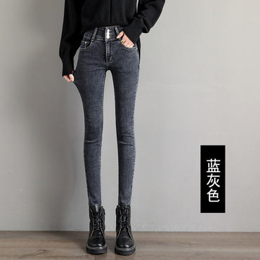 New Women's Jeans Korean High-waisted
