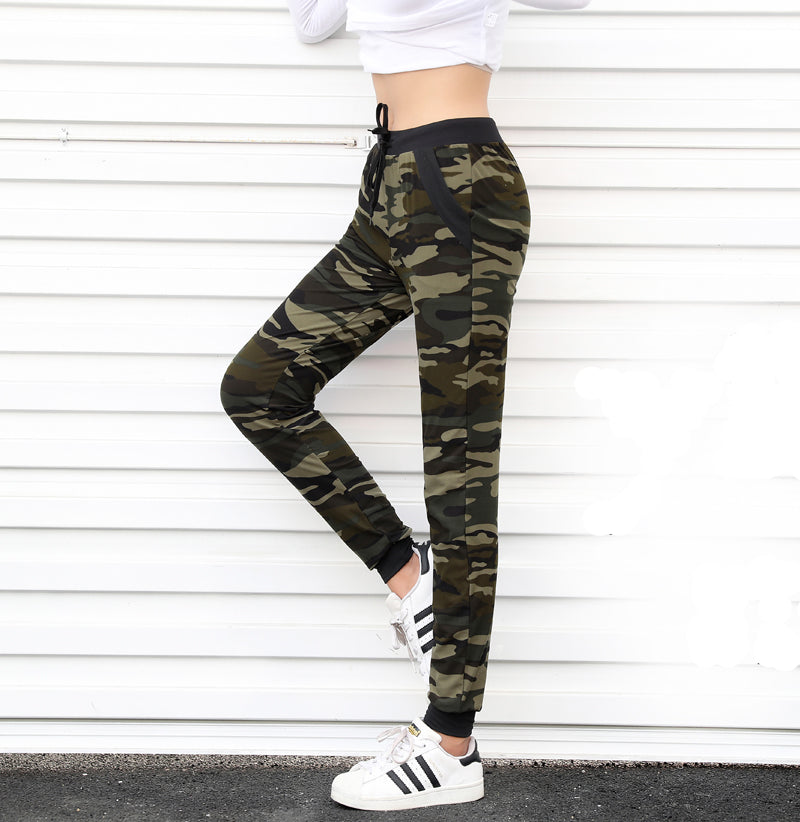 Camouflage Jogger - GaGodeal