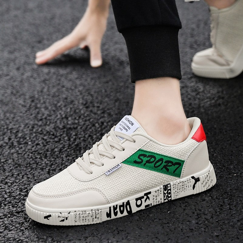 Fashion comfortable male sneakers
