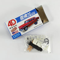 1:87 HO 8 Car Limousine Model Collection