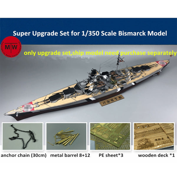TMW 1/350 Bismarck Super Upgrade Set for Tamiya 78013/ Revell 05040/ HobbyBoss 80601 Models