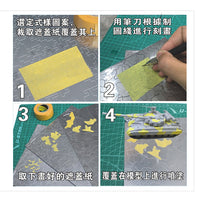 U-Star UA-80202 Modern Digital Camouflage Mask Cutting Template, 280mm X 200mm