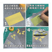 U-Star UA-80201 Modern Camouflage Mask Cutting Template, 280mm X 200mm