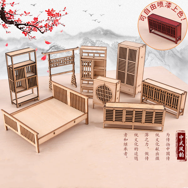 1:25/1:24 Chinese Style Furniture Laser Cut Wood Kit