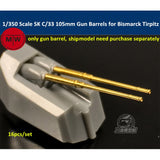 TMW 1/350 SK-C/33 105mm Brass Barrels for Bismarck Tirpitz Battleship Models (16pcs/set)